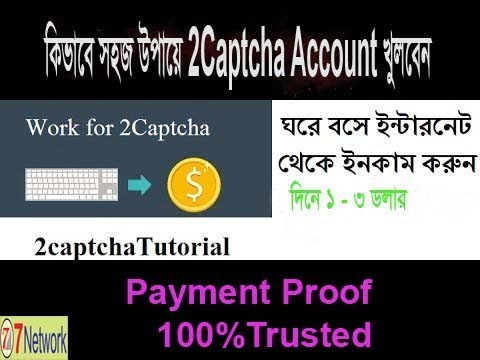 Xxx Mp4 How To Create 2captcha Account With Training 3gp Sex