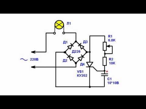 Регулятор яркости для светодиодных ламп своими руками