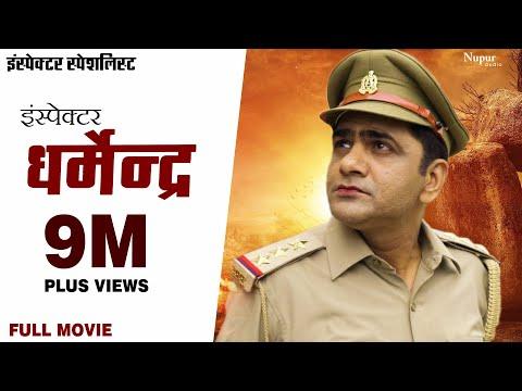 Xxx Mp4 Inspector Dharmender Full Movie Uttar Kumar New Movie 2019 Nav Haryanvi 3gp Sex