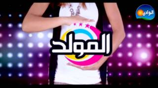 El Moled Promo - Hanafy / برومو قناة المولد - حنفى