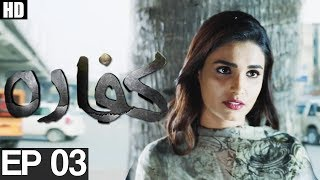 Kaffara Episode 3 uploaded on 4 month(s) ago 435 views