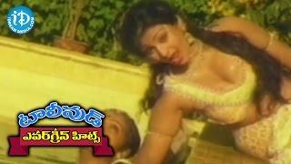 Evergreen Tollywood Hit Songs 299 || Kilakila Nagavuna Video Song || Krishnam Raju, Vanisri
