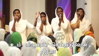 Tamil Christain Worship by Pas. Gabriel Thomasraj on 16 OCT 2016 @ ACA AVADI CHURCH