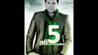 علي عبدالمالكي -حيا كن ( استحي ) (مترجمة للعربية )