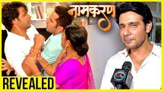 Dayavanti KILLED Aashish? | DEATH Secret REVEALED | Naamkaran