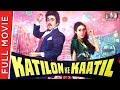 Katilon Ke Kaatil Full Hindi Movie Dharmendra Rishi Kapoor Tina Ambani Full Movie HD 1080p mp3