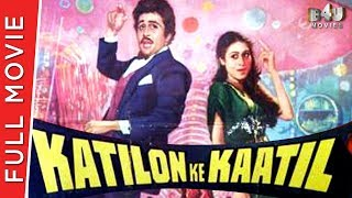 Katilon Ke Kaatil | Full Hindi Movie | Dharmendra, Rishi Kapoor, Tina Ambani | Full Movie HD 1080p