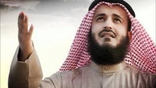 الشيخ مشاري العفاسي - دعاء ختم القرآن