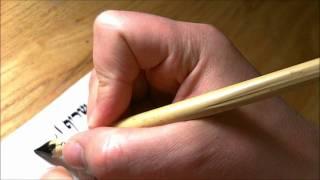 Milkyroad. Qalam - making calligraphy reed pen for Arabic, Perisan, Urdu