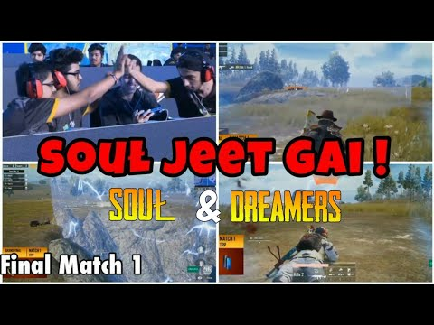 SOUŁ WIN PUBG MOBILE INDIA SERIES Finals Match 1 Highlights of Dreamers & SouL