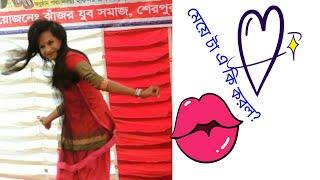 ami dekhte lale lal, ami dekte lale lal, bangla dance, o dj o dj song, bengali dj song,