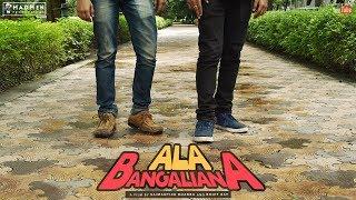 ALA BANGALIANA | FULL MOVIE | A Short Film based on Kolkata (with subtitles)