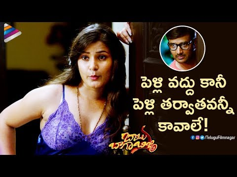 Xxx Mp4 Srinivas Avasarala Being Naughty With A Lady Babu Baga Busy Latest Telugu Movie Tejaswi Madivada 3gp Sex