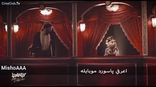 حسن الرداد مع أبلة فاهيتا لايف الدوبلكس El Duplex AblaFahita Live