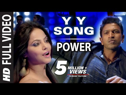 Download Y Y Video Song | Power | Puneeth Rajkumar, Trisha Krishnan
