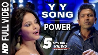 Y Y Video Song | Power | Puneeth Rajkumar, Trisha Krishnan