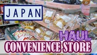 Japan Vlog: Toyama | Japanese Convenience Store Haul | KimDao in JAPAN