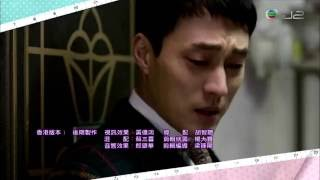 J2 韓劇 - 塑身女神 (Oh My Venus) Ending (2)
