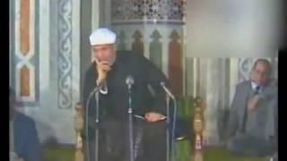 الشعراوي ومكروا ومكر الله والله خير الماكرين