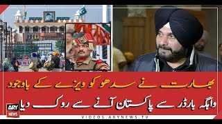 Indian authorities stop Navjot Singh Sidhu at Wagah