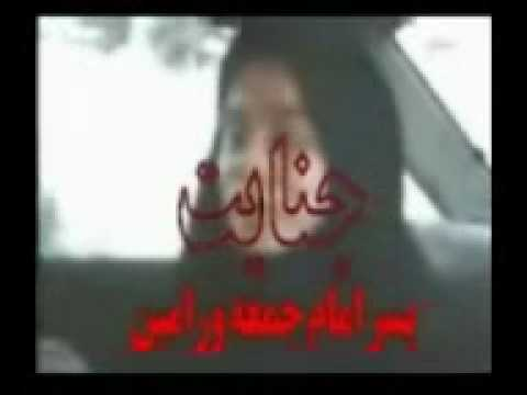 فيلم سبك شده جنايت پسر امام جمعه ورامين خودتون تحليلش كنيد توضيح رو بخونيد