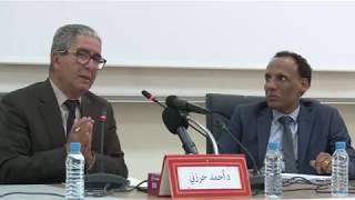 د.أحمد حرزني:
