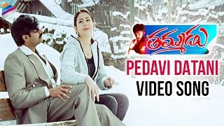 Thammudu Movie ᴴᴰ  Video Songs - Pedavi Datani Song - Pawan Kalyan, Preeti Jhangiani