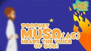 Prophet Stories for Kids | Prophet Musa (AS) Part 2 | Story For Children | Islamic Kids Stories