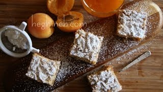 Թարթ Կարակուլ - Apricot Tart Cake Recipe - Հեղինե (in Armenian)