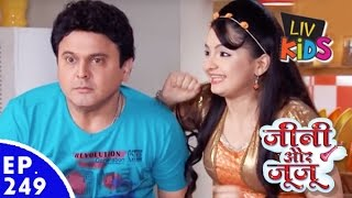 Jeannie aur Juju - जीनी और जूजू - Episode 249 - Money Tree Has Been Replaced