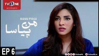 Mann Pyasa | Episode 6 | TV One Drama | 6th June 2016