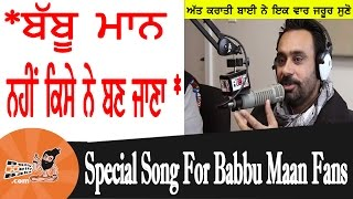 Babbu Maan Nai Kisey Nay Ban Jana ( Full Song ) | By Harry Kaleka | Special Song For Babbu Maan Fans