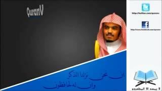 ياسر الدوسري ( ولا تحسبن الله غافلا ) تلاوة مؤثرة ومبكية