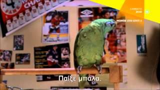ΜΟΝΟΣ ΣΤΟ ΣΠΙΤΙ 3 (HOME ALONE 3) - trailer