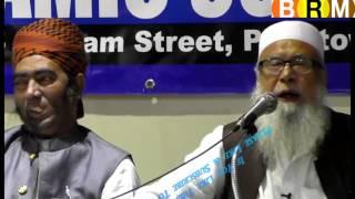 Bangla New Waz 2016 Maulana Tufajul Haque Plastow Jamia Islamia London,