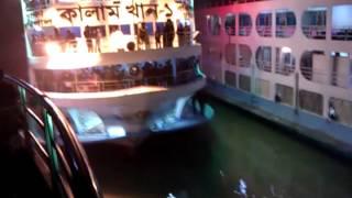 parabot 11 and kalam khan barisal ghat.3gp