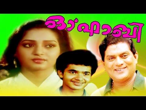 Xxx Mp4 Malayalam Super Hit Full Movie O Faby Manoj K Jayan Srividya 3gp Sex