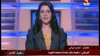 تهديد ايران للخليج...rheeb1982