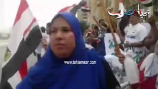 شات اب يور ماوس في مظاهرات الفسطاط