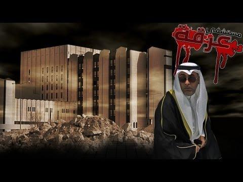 صاحي تغريدة صاحي 6 مستشفى عرقة