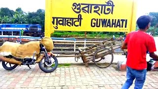 Saraighat Express Super Fast Train Starting From Guwahati Station to Howrah