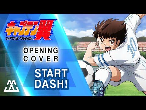 Captain Tsubasa 2018 Opening - Start Dash! (Cover) feat. Ricardo Cruz