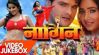 Nagin - Video JukeBOX - Khesari Lal & Rani Chattarjee - Bhojpuri Hot Songs 2017