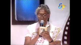 Jhummandi Naadam - (S. Janaki)  Episode - 4