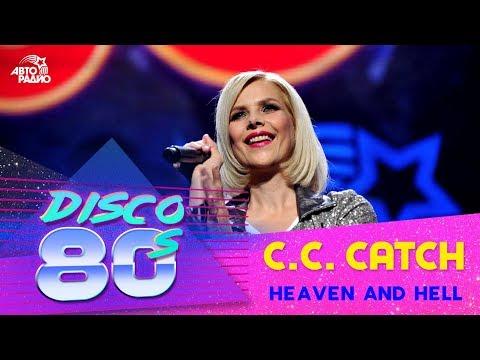 C.C.Catch Heaven and Hell Дискотека 80 х 2015 Авторадио