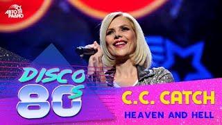 C.C.Catch - Heaven and Hell (Дискотека 80-х 2015, Авторадио)