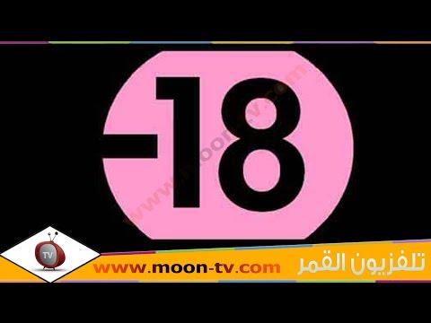 Xxx Mp4 تردد قناة أفلام للكبار فقط Aflam 18 TV على النايل سات 3gp Sex
