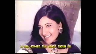 तुम समझो %TUM SAMJHO TO ACHCHA # Ek Nari Do Roop #1973 shatrughan sinha#Rashmi Dhawan#KISHORE KUMAR