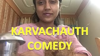 Karva chauth- BEFORE,NEWLY & AFTER MARRIAGE | Funny video