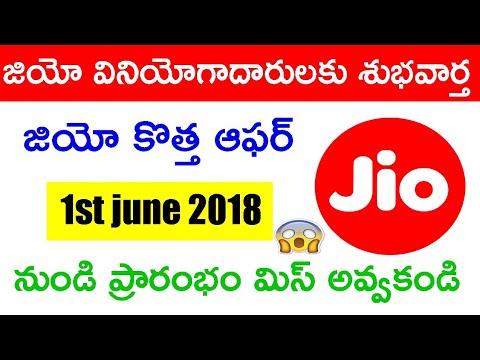 Xxx Mp4 Jio Holiday Hungama Offer Jio Latest Offers 2018 In Telugu 3gp Sex